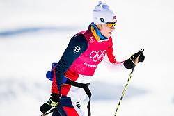 February 5, 2018 - Pyeongchang, SOUTH KOREA - 180205 Ragnhild Haga of Norway during a training session on February 5, 2018 in Pyeongchang..Photo: Jon Olav Nesvold / BILDBYRN / kod JE / 160136 (Credit Image: © Jon Olav Nesvold/Bildbyran via ZUMA Press)
