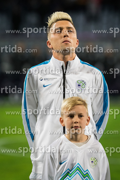 Kevin Kampl (SLO) during the UEFA EURO 2016 Play-off for Final Tournament, Second leg between Slovenia and Ukraine, on November 17, 2015 in Stadium Ljudski vrt, Maribor, Slovenia. Photo by Ziga Zupan / Sportida