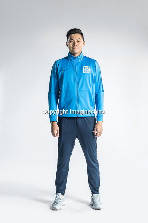 **EXCLUSIVE**Portrait of Chinese soccer player Cheng Yuelei of Guangzhou R&F F.C. for the 2018 Chinese Football Association Super League, in Guangzhou city, south China's Guangdong province, 23 February 2018.