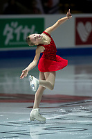 KELOWNA, BC - OCTOBER 25: A young figure skater performs at the opening ceremonies of Skate Canada International at Prospera Place on October 25, 2019 in Kelowna, Canada. (Photo by Marissa Baecker/Shoot the Breeze)