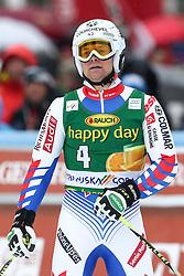 PINTURAULT Alexis of France during the 2nd Run of 7th Men's Giant Slalom - Pokal Vitranc 2013 of FIS Alpine Ski World Cup 2012/2013, on March 9, 2013 in Vitranc, Kranjska Gora, Slovenia.  (Photo By Matic Klansek Velej / Sportida.com)