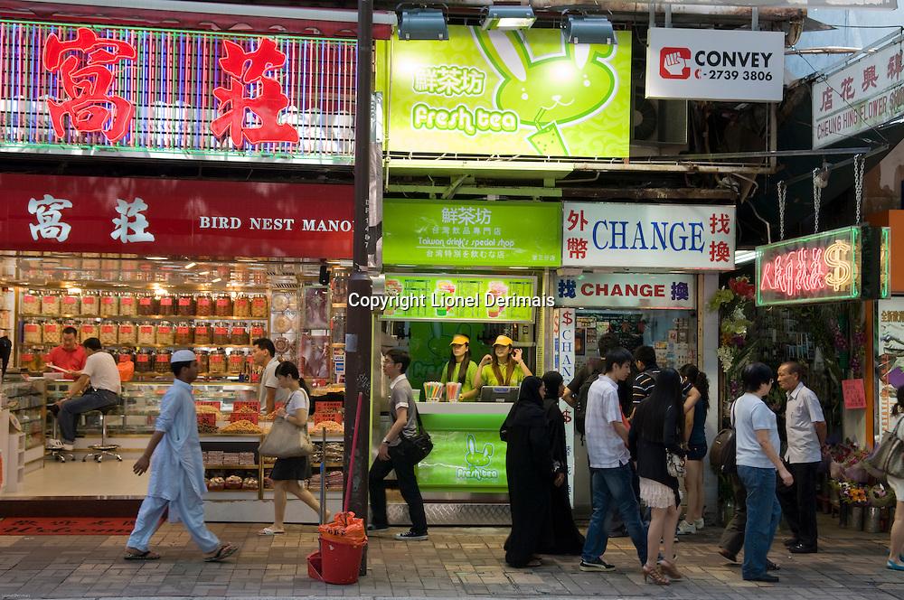 Various nationalities live in Kowloon, Hong Kong.