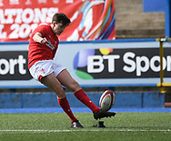 Wales U18s v Ireland U18s<br /> Photographer Mike Jones/Replay Images<br /> <br /> Wales U18's v Ireland U18's <br /> U18's Six Nations Festival <br /> Wednesday 4th April 2018 Cardiff Arms Park<br /> <br /> World Copyright &copy; Replay Images . All rights reserved. info@replayimages.co.uk - http://replayimages.co.uk