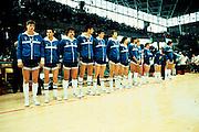 Europei Francia 1983 - Nantes:  bonamico, meneghin, vecchiato, costa, villalta, tonut, sales, brunamonti, gilardi, caglieris, sacchetti, riva, marzorati