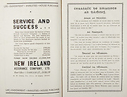 All Ireland Senior Hurling Championship Final,.Brochures,.02.09.1945, 09.02.1945, 2nd September 1945,.Tipperary 5-6, Kilkenny 3-6, .Minor Dublin v Tipperary, .Senior Tipperary v Kilkenny, .Croke Park, ..Advertisements, New Ireland Assurance Company Ltd.,