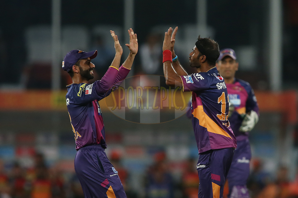 Ajinkya Rahane of Rising Pune Supergiants congratulates Ashok Dinda of Rising Pune Supergiants for getting Aditya Tare of Sunrisers Hyderabad wicket during match 22 of the Vivo IPL 2016 (Indian Premier League) between the Sunrisers Hyderabad and the Rising Pune Supergiants held at the Rajiv Gandhi Intl. Cricket Stadium, Hyderabad on the 26th April 2016<br /> <br /> Photo by Shaun Roy / IPL/ SPORTZPICS