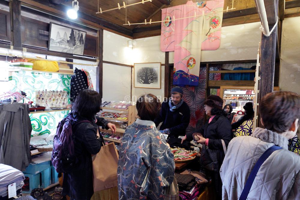 interior of an old classic style kimono shop Tokyo Japan