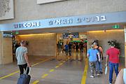 Arrivals hall at Ben Gurion international airport, Tel Aviv, Israel,