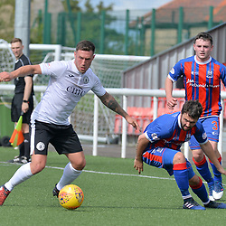 Edinburgh City v Elgin City | Scottish League Two | 26 August 2017