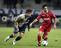 Fotball<br /> Foto: Dppi/Digitalsport<br /> NORWAY ONLY<br /> <br /> FOOTBALL - UEFA CUP 2005/2006 - GROUP STAGE - GROUP F - OLYMPIQUE MARSEILLE v DINAMO BUCAREST - 14/12/2005<br /> <br /> STEFAN GRIGORIE (DIN) / LORIK CANA (OM)