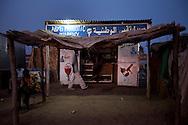 The Abyei patriotic pharmacy in Abyei on Jan. 12, 2011.