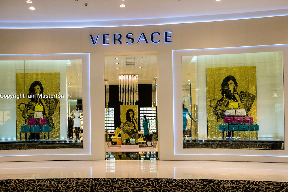 Versace shop in Dubai Mall United Arab Emirates