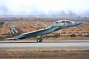 Israeli Air force Fighter jet Boeing F-15I landing