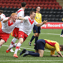Airdrieonians v Albion Rovers | Petrofac Training Cup | 26 July 2014