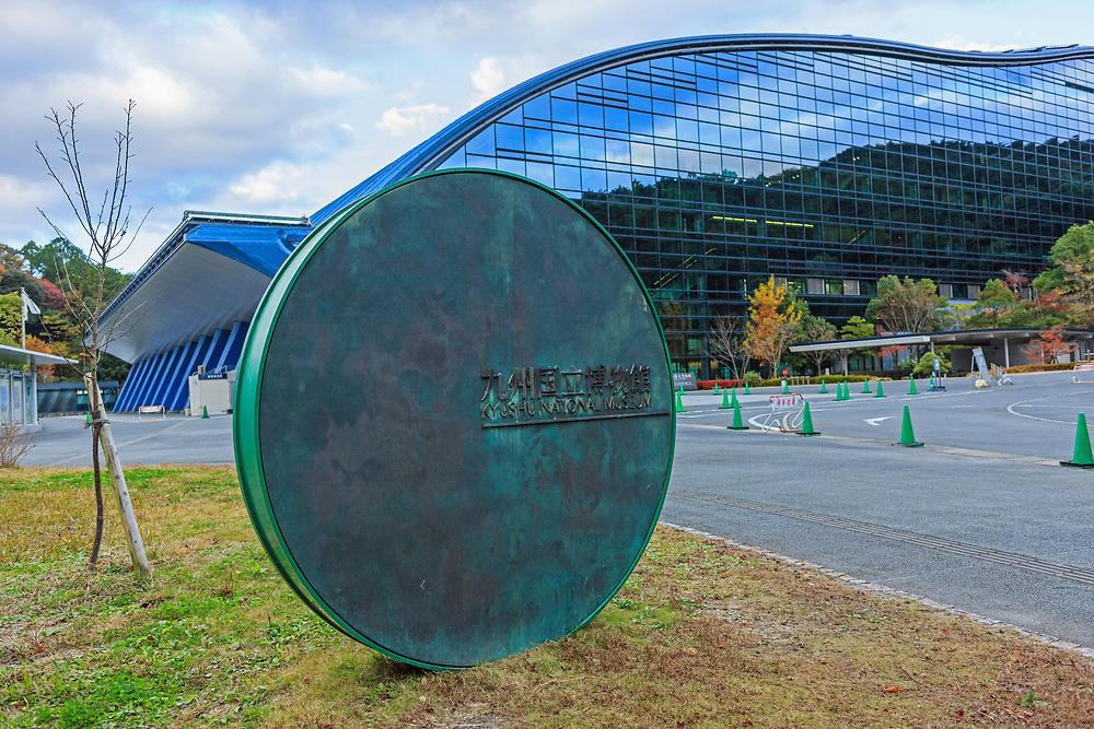 Exterior of Kyushu National Museum, Dazaifu.