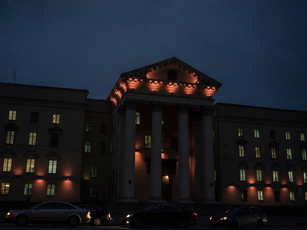 The headquarters of the KGB, the secret police, on Tuesday, November 24, 2015 in Minsk, Belarus.