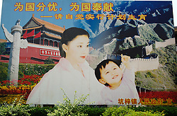 Large billboard in China advertising the official Government one child policy