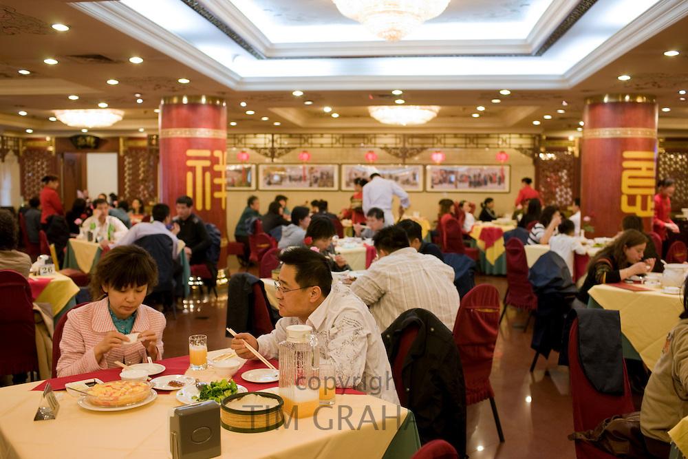 Quanjude Roast Duck restaurant, Wangfujing Street, Beijing, China