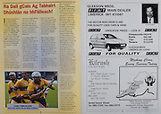 All Ireland Senior Hurling Championship - Final, .03.09.1995, 09.03.1995, 3rd September 1995, .03091995AISHCF, .Senior Clare v Offaly,.Minor Kilkenny v Cork,.Clare 1-13, Offaly 2-8, .Gleeson Bros Limerick,.Kilrush Credit Union, Market Square, Kilrush,