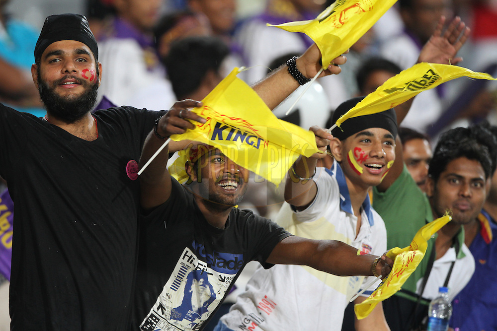 Crowd during match 21 of the Pepsi Indian Premier League Season 2014 between the Chennai Superkings and the Kolkata Knight Riders  held at the JSCA International Cricket Stadium, Ranch, India on the 2nd May  2014<br /> <br /> Photo by Deepak Malik / IPL / SPORTZPICS<br /> <br /> <br /> <br /> Image use subject to terms and conditions which can be found here:  http://sportzpics.photoshelter.com/gallery/Pepsi-IPL-Image-terms-and-conditions/G00004VW1IVJ.gB0/C0000TScjhBM6ikg