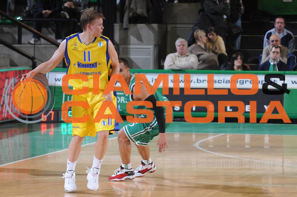 DESCRIZIONE : Treviso Uleb Cup 2008-09 Benetton Treviso Bc Khimki Moscow Region<br /> GIOCATORE : Teemu Rannikko<br /> SQUADRA : Bc Khimki Moscow Region<br /> EVENTO : Uleb 2008-2009<br /> GARA : Benetton Treviso Bc Khimki Moscow Region<br /> DATA : 02/12/2008<br /> CATEGORIA : Palleggio<br /> SPORT : Pallacanestro<br /> AUTORE : Agenzia Ciamillo-Castoria/M.Gregolin
