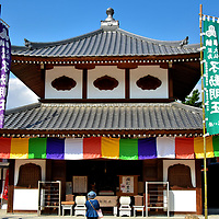 Daiganji Temple&rsquo;s Gomado Hall at Miyajima, Japan <br />