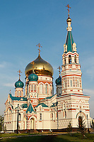 Russie, Federation de Omsk, Omsk, eglise orthodoxe. // Russia, Omsk federation, Omsk, orthodox church.