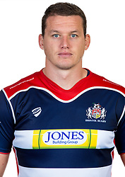 Ian Evans of Bristol Rugby - Rogan Thomson/JMP - 22/08/2016 - RUGBY UNION - Clifton Rugby Club - Bristol, England - Bristol Rugby Media Day 2016/17.