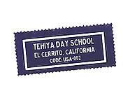 Tehiya Day School 1 : USA-002