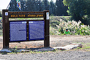 Israel, Hula Valley, Hula Park and Lake Agamon Bird sanctuary nature reserve