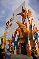 shanghai world expo 2010 - philippines