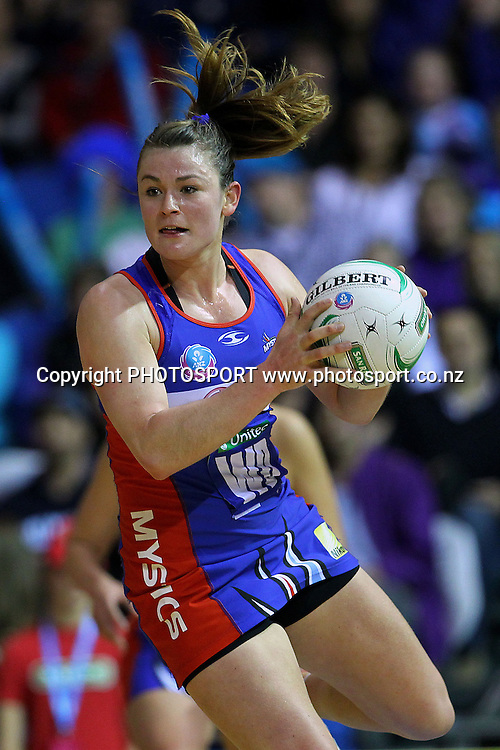 Mystics' Charlotte Kight in action. ANZ Netball Championship, Northern Mystics v NSW Swifts, Trusts Stadium, Auckland, New Zealand. Sunday 1st July 2012. Photo: Anthony Au-Yeung / photosport.co.nz
