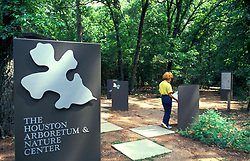Stock photo of the entrance to the Houston Arboretum & Nature Center
