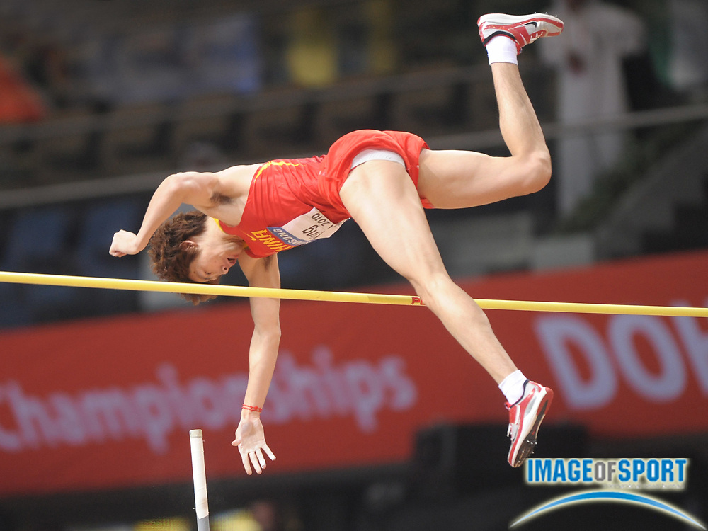 Mar 12, 2010; Doha, QATAR; Yansheng Yang (CHN) cleared 17-4 1/2 (5.30m) in the pole vault qualifying in the IAAF World Indoor Championships in Athletics at the Aspire Dome.