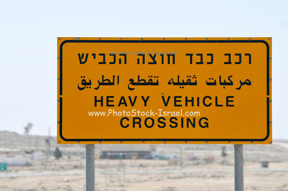 Heavy Vehicle Crossing warning sign in Hebrew Arabic and English