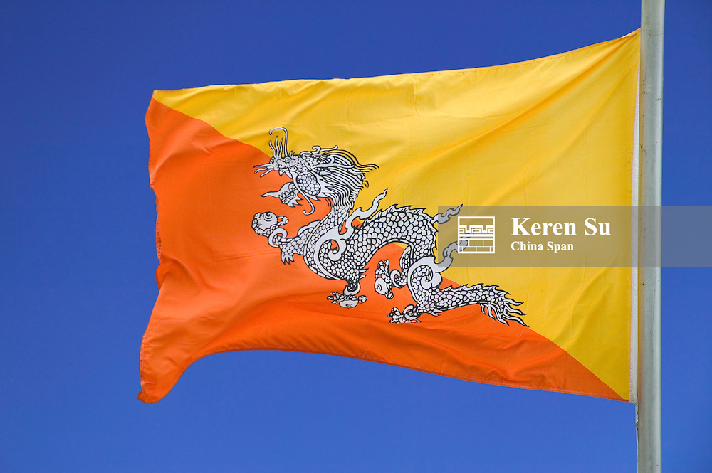 National flag, Bhutan