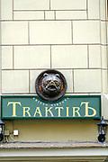 Traktirb Russian Restaurant Sign, Riga, Latvia