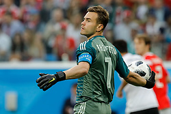 June 19, 2018 - Saint Petersburg, Russia - Igor Akinfeev of Russia national team in action during the 2018 FIFA World Cup Russia group A match between Russia and Egypt on June 19, 2018 at Saint Petersburg Stadium in Saint Petersburg, Russia. (Credit Image: © Mike Kireev/NurPhoto via ZUMA Press)