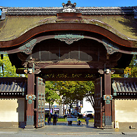 Amida Hall Gate at Higashi Honganji in Kyoto, Japan<br />