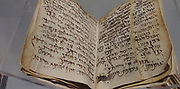 Ancient Siddur (Jewish Prayer Book) of the Babylonian Geonim 9th Century CE