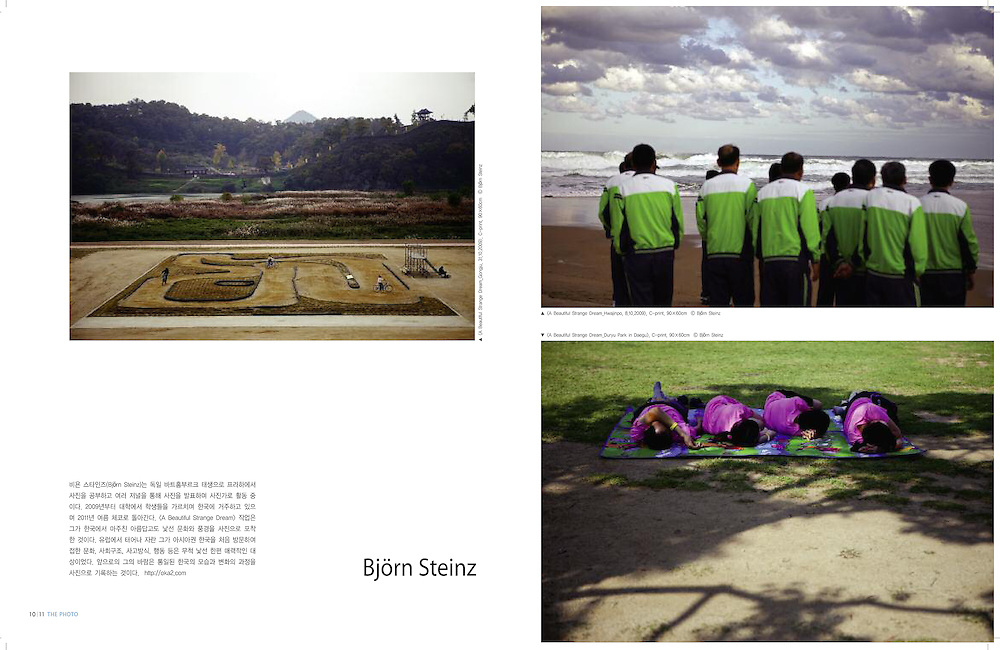 "Article ""_Viewing here, through stranger's eyes"" by Young-Hye YUK about four foreign photographers and their work made in South Korea."