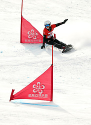 ZHANGJIAKOU, Feb. 24, 2019  Selina Joerg of Germany competes during the women's Parallel Slalom final of FIS Snowboard World Cup 2018-2019 in Zhangjiakou of north China's Hebei Province, on Feb. 24, 2019. (Credit Image: © Caocan/Xinhua via ZUMA Wire)