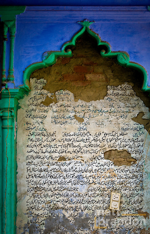 An arch with Urdu writing plastered in it. This arch was found in one of the oldest Mosques in Old Delhi.