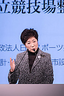 Tokyo Governor Yuriko Koike makes a speech at the groundbreaking ceremony of the new Olympic Stadium for the 2020 Summer Olympic Games in Tokyo, Japan. 11/12/2016-Tokyo, JAPAN