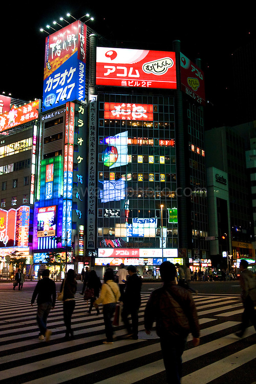 Shunjuku's walls of advertising  every building is a billboard, it seems. .