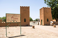 Park entrance gates, Zakouma National Park, Chad