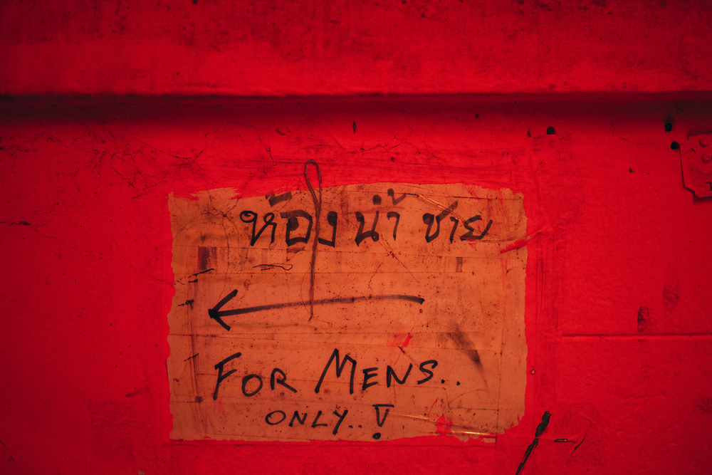 "Pattaya, April 10, 2017 -  Toilets for men at Oscar Club, The best and most popular place to meet Toms in Pattaya located off Soi Buakhao. When I first entered this place one of the many hot (and handsome) Tomboys giggled while asking me: ""Are you a Adam?""