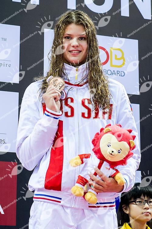 KAMENEVA Mariia RUS<br /> 50 Butterfly Women Final Bronze Medal<br /> Day04 28/08/2015 - OCBC Aquatic Center<br /> V FINA World Junior Swimming Championships<br /> Singapore SIN  Aug. 25-30 2015 <br /> Photo A.Masini/Deepbluemedia/Insidefoto