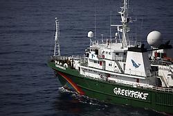 ATLANTIC OCEAN 24OCT14 - The Greenpeace ship Esperanza on patrol in the Atlantic Ocean.<br /> <br /> <br /> <br /> jre/Photo by Jiri Rezac / Greenpeace<br /> <br /> <br /> <br /> <br /> &Acirc;&copy; Jiri Rezac 2014