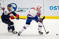 Ishockey<br /> VM 2015<br /> 06.05.2015<br /> Norge v Slovakia 3:2<br /> Foto: imago/Digitalsport<br /> NORWAY ONLY<br /> <br /> Tomas Tatar (SVK) attempts to check Andreas Stene (NOR).